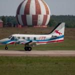 Новинки гражданской авиации России на «МАКС-2011»