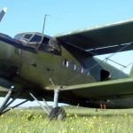 На Кубани разбился Ан-2