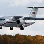 Вынужденная посадка «Ан-148»